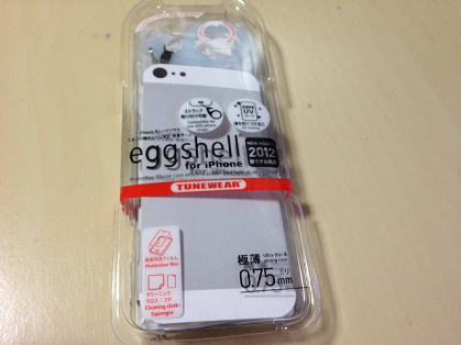 eggshell for iPhone 5