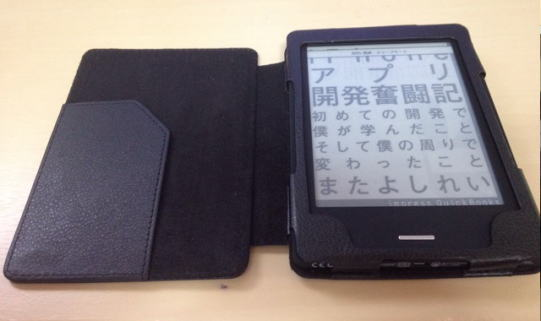 kobo touchをセット